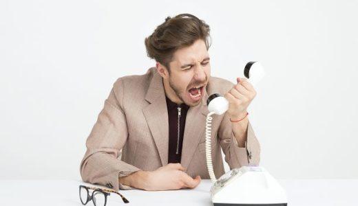 @nifty(ニフティ)のサポートセンターに電話が繋がらなかった件を解決した