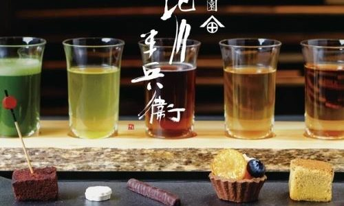 友人から祇園北川半兵衛のお茶をプレゼントして貰ったので、レビューしてみる